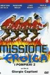 Пожарные 2: героическая миссия