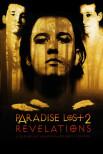 Потерянный рай 2: Откровение