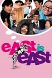 Восток есть восток