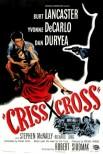 Крест — накрест