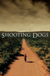 Отстреливая собак