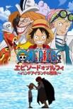 One Piece: Эпизод Луффи — Приключение на Острове рук