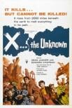 Икс: Неизвестное