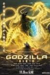 Годзилла: Пожирающий планету