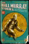 Истории Билла Мюррея: жизненные уроки, извлеченные из мифического человека