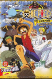 One Piece: приключение на заводном острове
