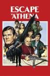 Бегство к Афине