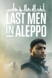 Последние мужчины в Алеппо