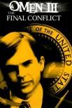 Омен 3: Последний конфликт