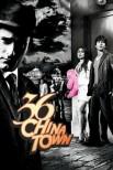 36 Китай-город