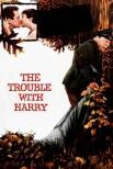 Неприятности с Гарри