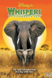 Шепот: сказка слона